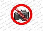 Fogaskerék 036 /TLT napkerék/ lamellás véglehajtáshoz